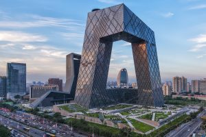 China's IT Ministry Supports a Industrial Scale Development of Blockchain Technologies