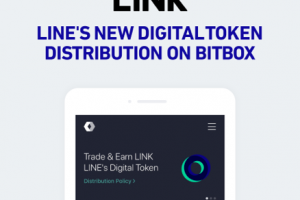 LINE Corp Announces Exclusive LINK Listing on BITBOX Cryptocurrency Exchange