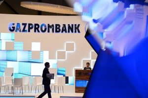 Gazprombank Announces Launch of Crypto Custody Service By Mid-2019